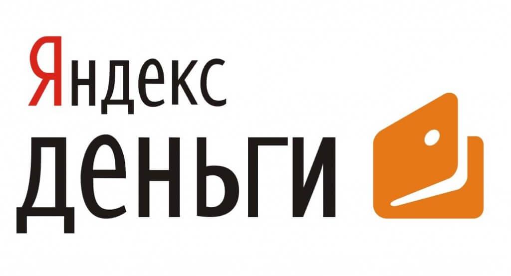 Яндекс деньги в Беларуси