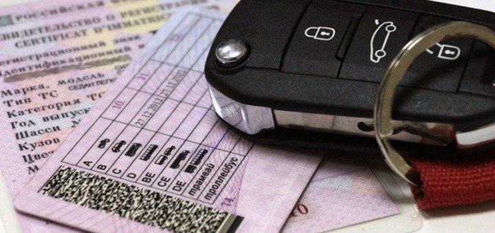 Как восстановить водительское удостоверение в Беларуси