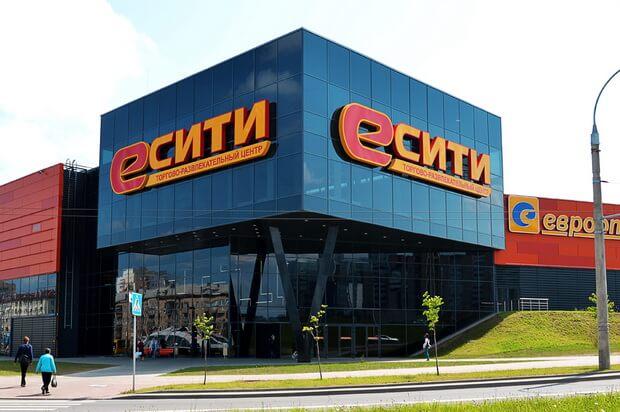 «Корона» выкупила у «Евроторга» крупный торговый центр за 50 млн долларов.