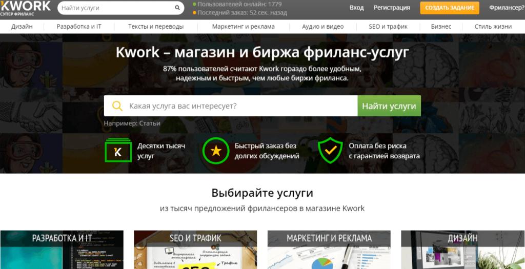 Как зарабатывать в Интернете в Беларуси