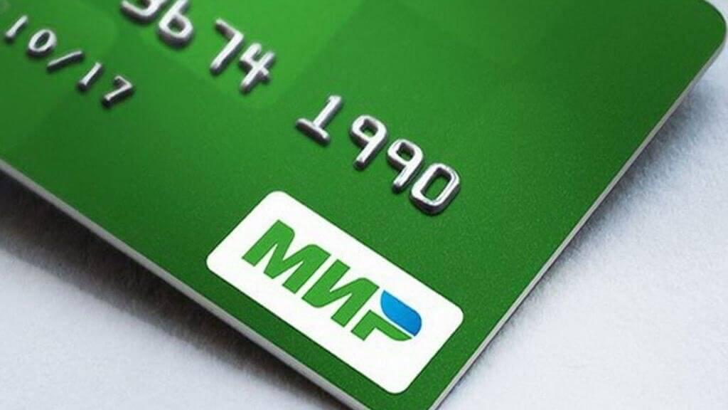 IBA Group первой в Беларуси получила сертификат платежной системы «МИР».