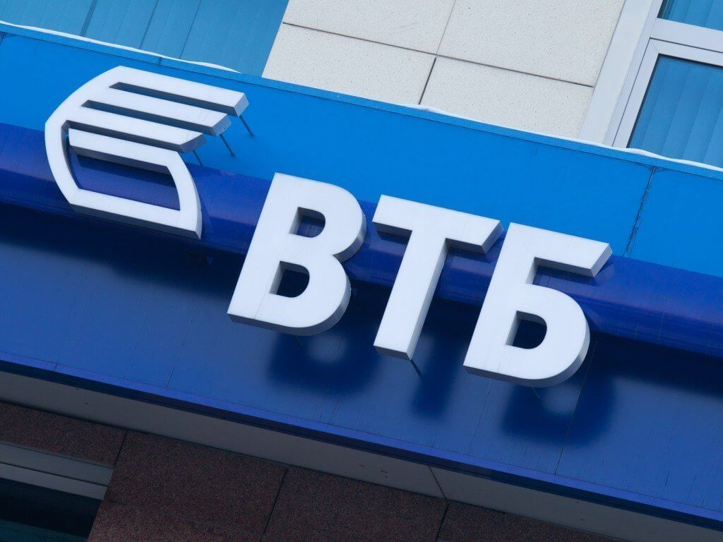Банк ВТБ (Беларусь) в Минске