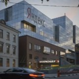 Яндекс используя новую запатентованную технологию узнает, сколько вы зарабатываете.