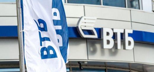 Клиенты банка ВТБ (Беларусь) могут принять участие в рекламной акции и получить билеты в кино.