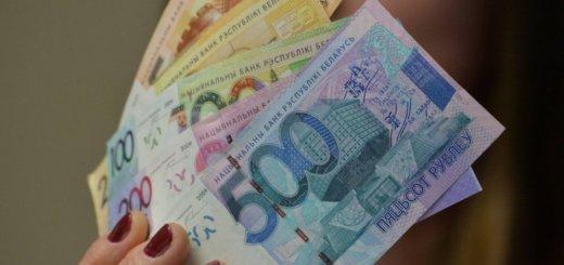 Налог на долги: сколько белорусы заплатили за взятые взаймы деньги.