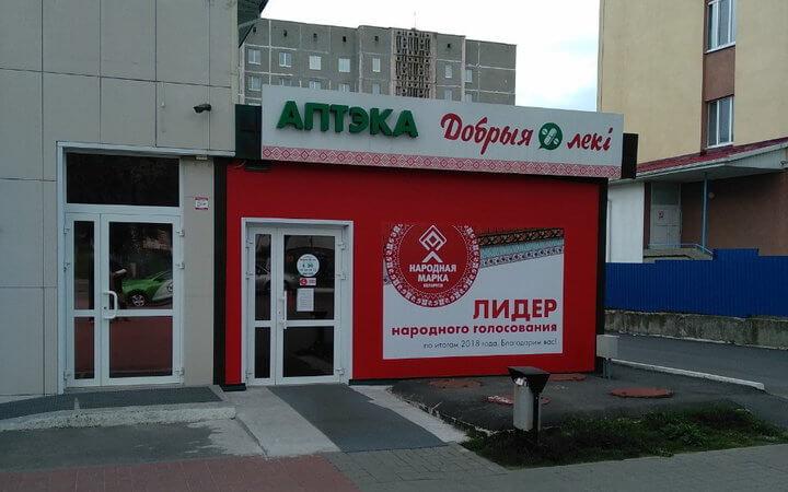 Сделка года в фармбизнесе: 60 «Заботливых аптек» переходит к «Добрым лекам».