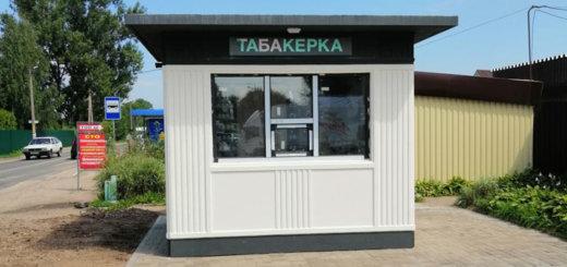 Предприниматели спросили Лукашенко, почему им нельзя ставить киоски в Минске, а «Табакерки» — можно.