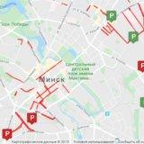 Оплату парковок в Минске упростили. Теперь, для удобства, можно оплатить через смартфон.