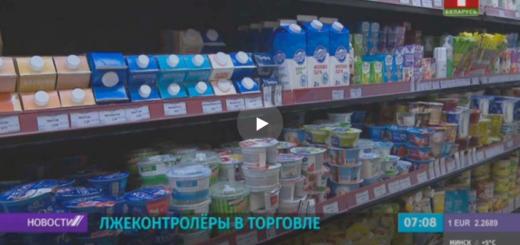 В Гродно в МАРТ обратились предприниматели разобрать ситуацию с лжеконтролерами в торговле.