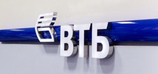 Яндекс.Такси дарит скидки держателям карточек банка ВТБ (Беларусь).