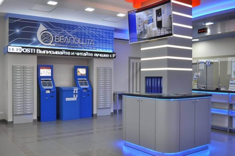 """""""Белпочта"""" повысила стоимость услуг по пересылке почты."""