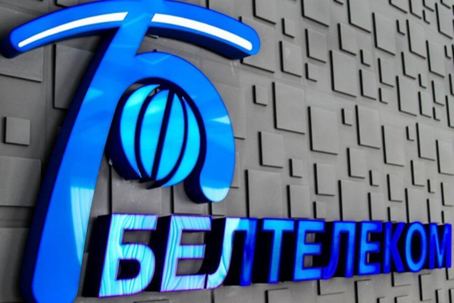 """""""Белтелеком"""" поднимает цены на интернет и другие услуги в Беларуси."""