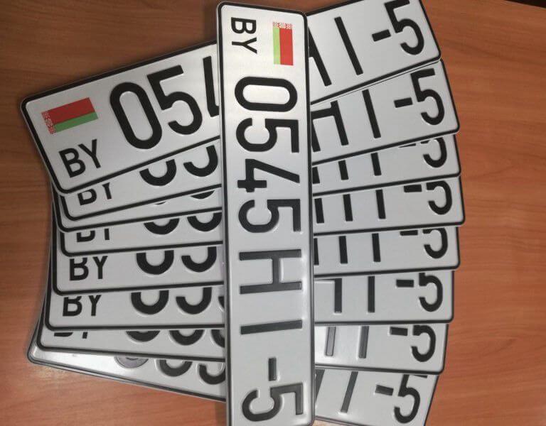 В ГАИ появилась платная услуга для регистрации авто по записи.
