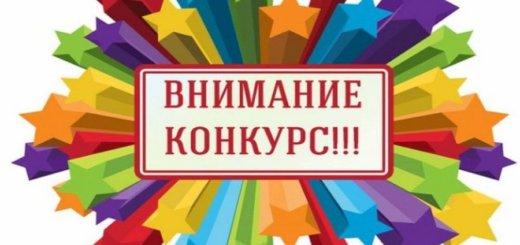"""Нацбанк проводит конкурс видеоблогеров """"Деньги имеют значение"""". Главный приз 1000 рублей!"""