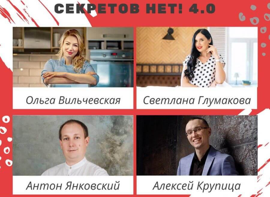 В Гродно бизнесмены бесплатно поделятся успехами своего дела.