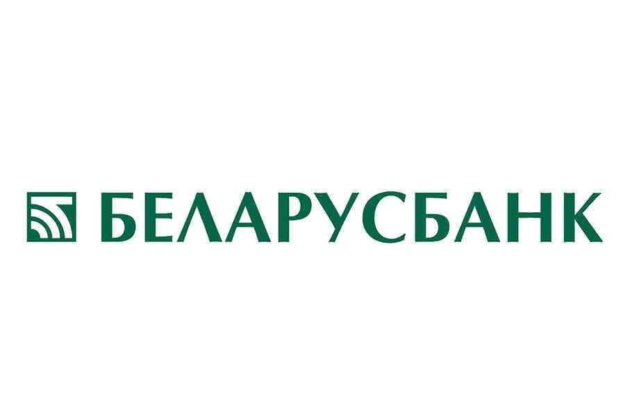 """""""Беларусбанк"""" отменил запрет на снятие валюты с рублевых карт"""