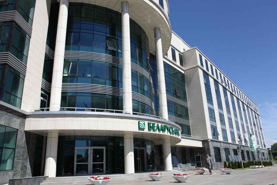 Беларусбанк ввел существенные изменения по кредитам на недвижимость