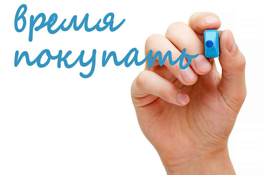 Особенности франчайзинга в Беларуси