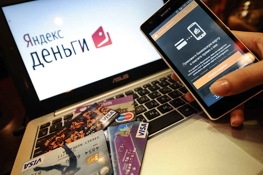 Электронные кошельки Яндекс Денег теперь можно идентифицировать за 1 копейку