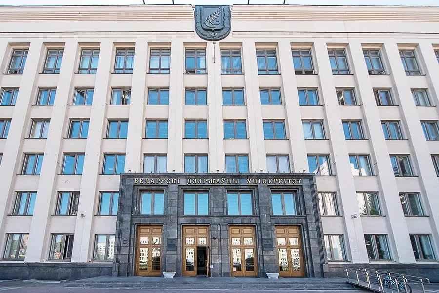 """БГУ переходит на """"удаленку"""". Преподаватели с 14 апреля по 31 мая могут работать дистанционно"""