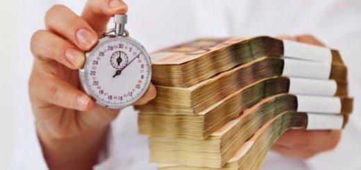 Для физических лиц прорабатывается возможность отсрочки погашения кредитов