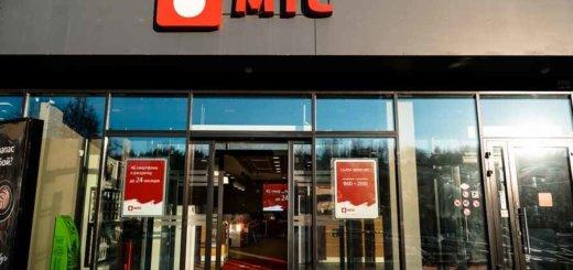МТС предоставил бесплатный безлимитный интернет до конца лета