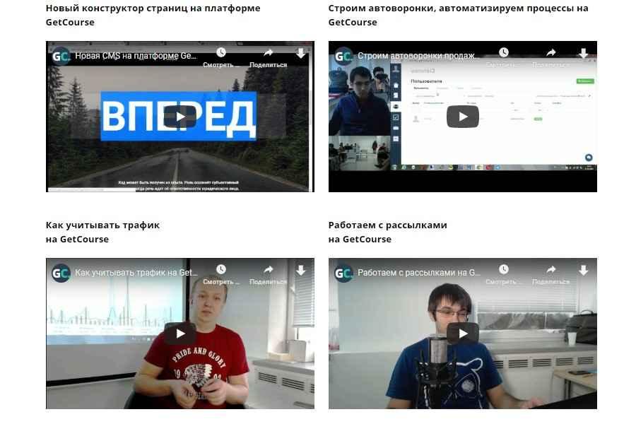 Как открыть онлайн-школу в Беларуси