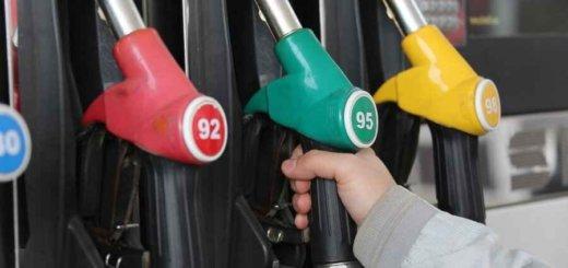 С 19 апреля опять дешевеет автомобильное топливо