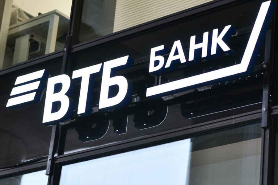Банк ВТБ (Беларусь) представил новый вклад в белорусских рублях «СуперСемь»