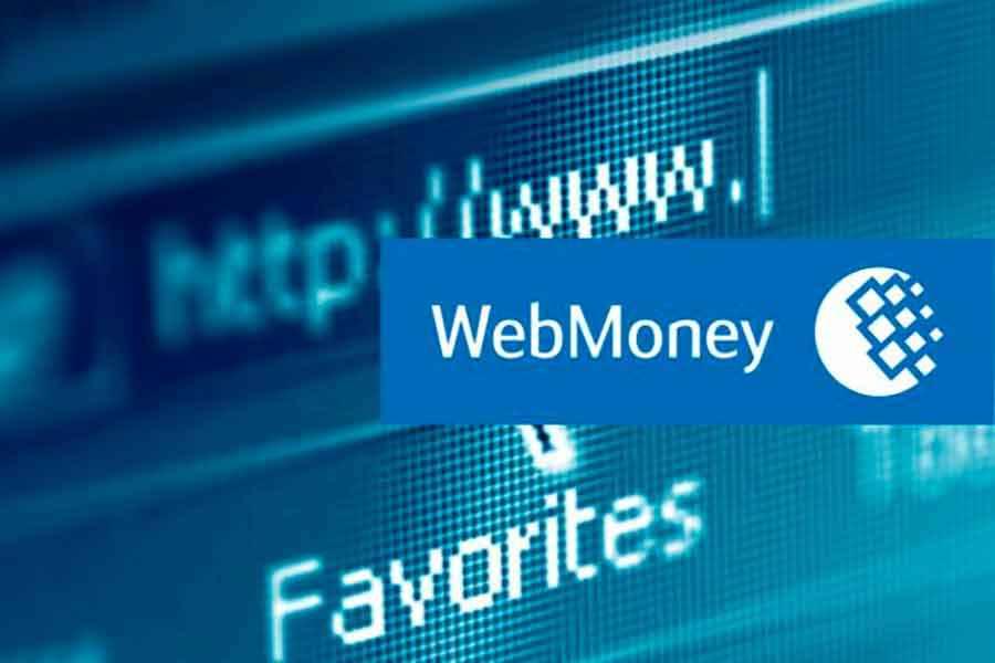 Открыть кошелек Webmoney в Беларуси можно без посещения банка (видеоинструкция)