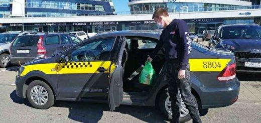 «Яндекс.Такси» запускает услугу «Доставка». Можно передавать посылки до 20 килограммов