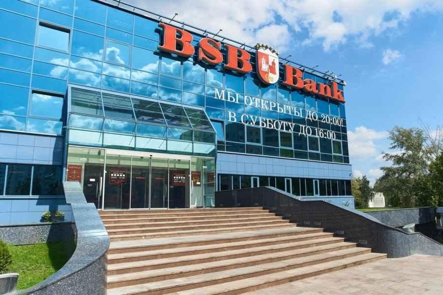 Беларусь: БСБ Банк отменил плату за интернет-банк для поддержки бизнеса в кризис