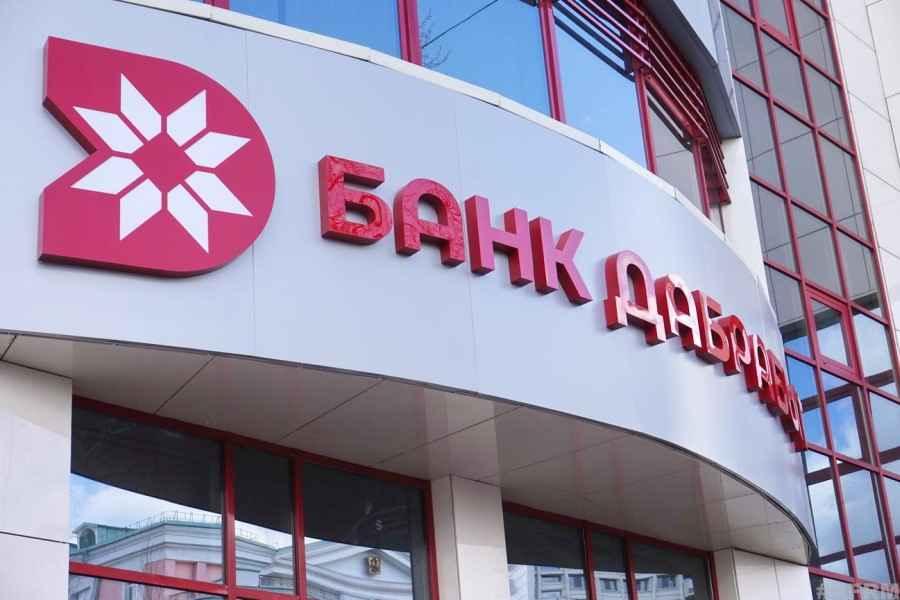 Банк Дабрабыт запустил бесконтактную доставку карточек