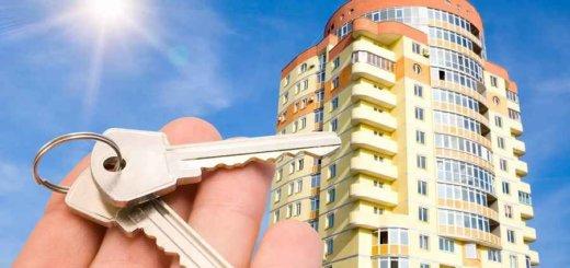 Квартиры будут дешеветь в Минске и Беларуси