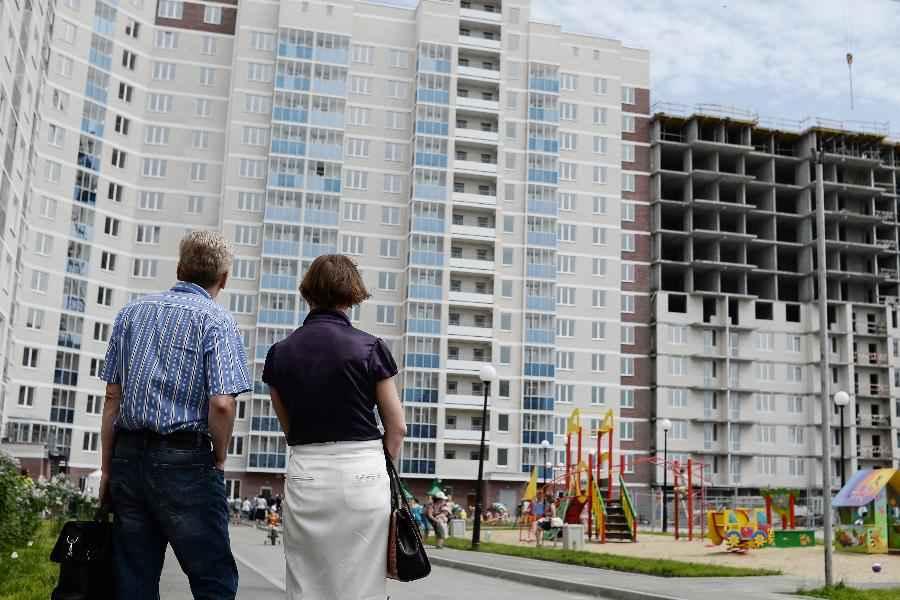 Какая ситуация на рынке недвижимости в условиях пандемии
