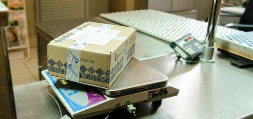 Белорусы пока не могут получить посылки из Китая