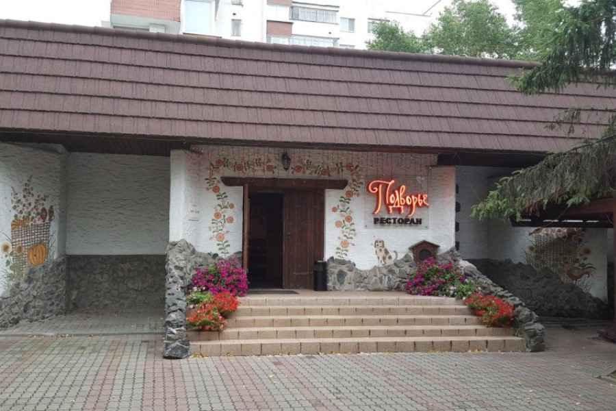 На продажу выставили одно из двух заведений украинской кухни в Минске. Рестораны уходят в прошлое