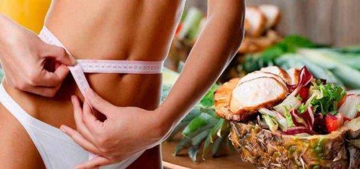 Как быстрее всего похудеть? Советы профессионалов