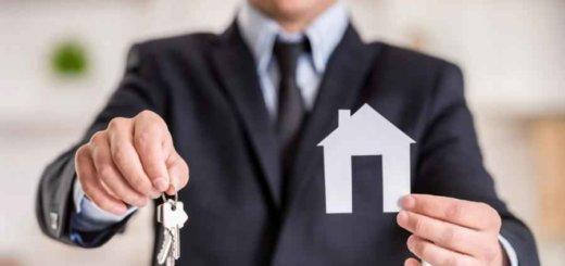 Зачем нужен риэлтор? Об операциях на рынке недвижимости
