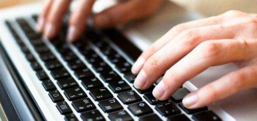 Юрлица смогут подавать документы на согласование названия фирмы дистанционно через портал ЕГР