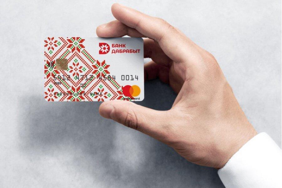 Банк Дабрабыт выпустил кредитную карточку с манибэком до 5%