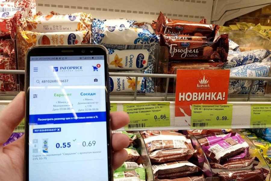 Белорусы запустили смарт-сканер для экономии в магазине