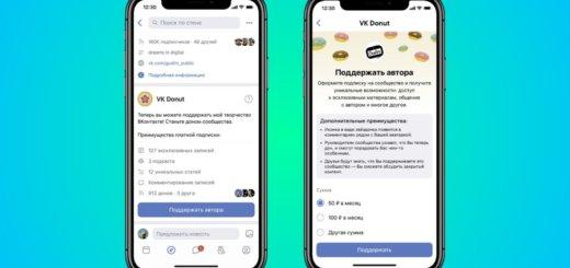 """""""Вконтакте"""" сделала возможность зарабатывать на монетизации контента"""