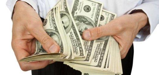 О деньгах и заработке в интернете