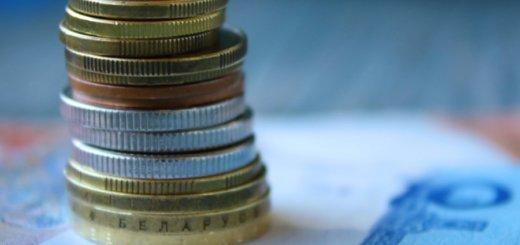 Власти хотят повысить некоторые налоги для физлиц и предпринимателей