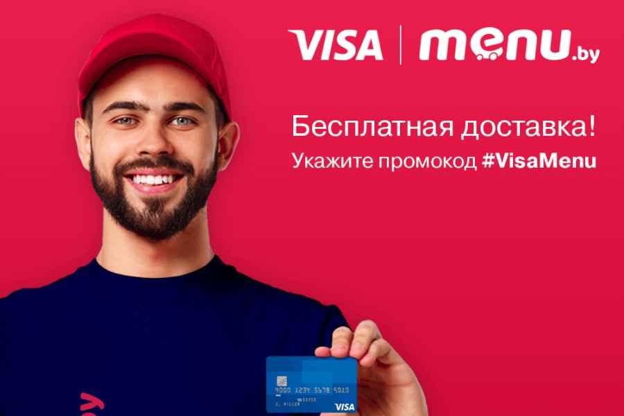 Клиентам банка ВТБ (Беларусь) доступна бесплатная доставка при заказе блюд на Menu.by
