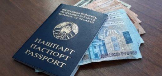 В Минске аферист брал деньги за строительства бань, но обязательства не выполнял