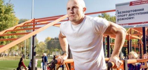 Как поддерживать себя в форме в любом возрасте. Базовые упражнения