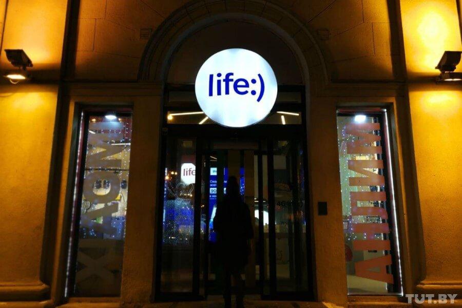 У оператора life:) появился новый совладелец