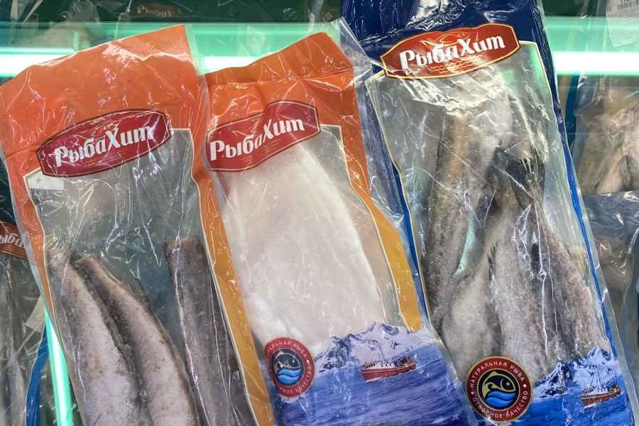 В магазинах «Евроопт» подешевела рыба - спешите за покупками!